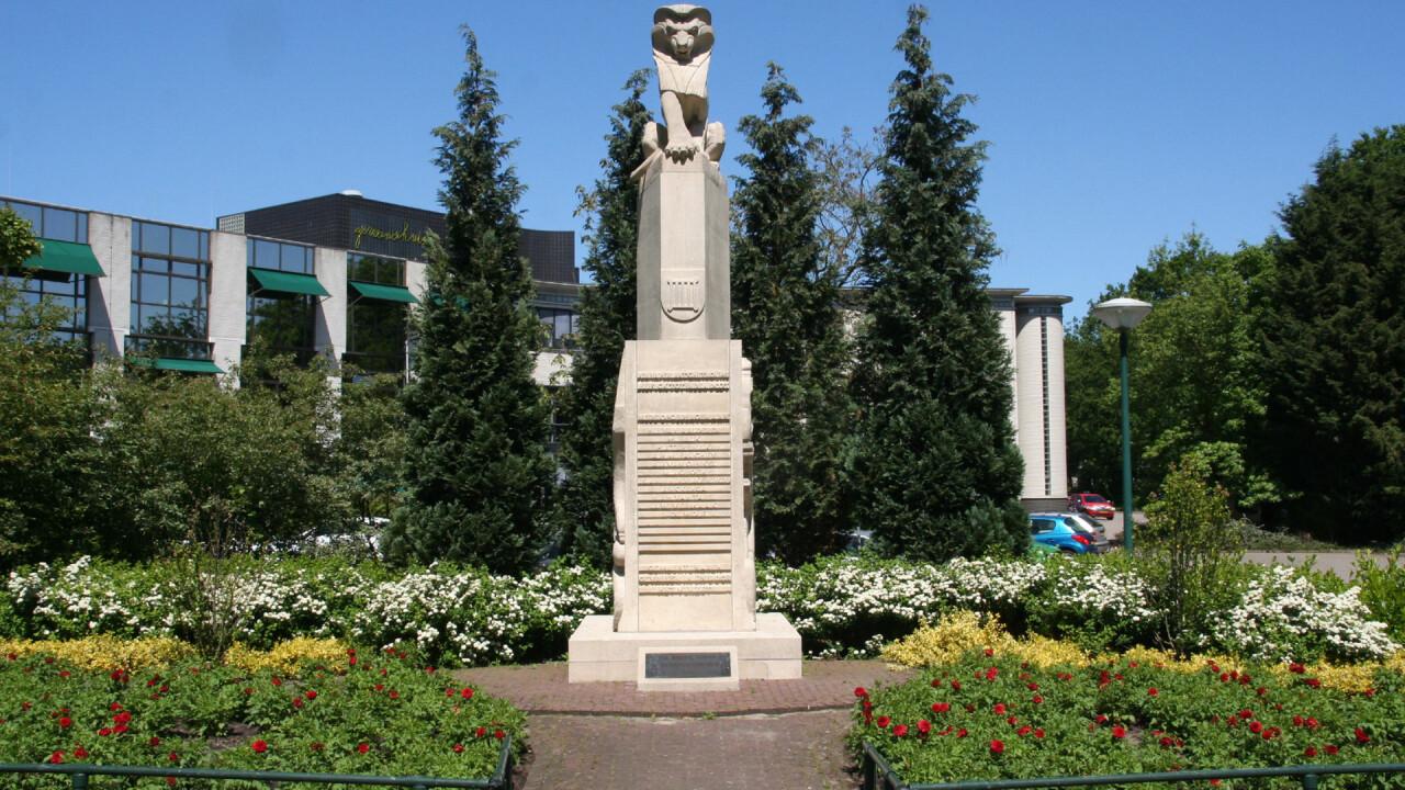 Herdenking capitulatie Japan zonder defilé